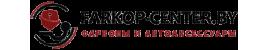 Farkop-center.by