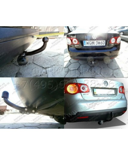 Фаркоп Imiola W.030 для Volkswagen Jetta 2005-2011