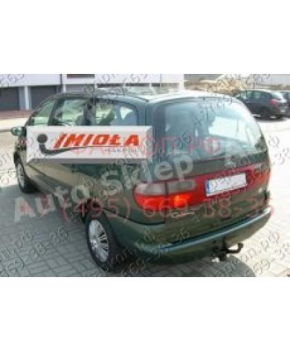 Фаркоп Imiola E.010 для Volkswagen Sharan 1995-2000