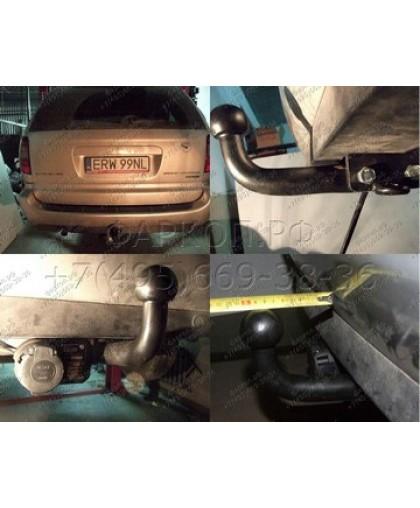 Фаркоп Imiola CH.022 для Chrysler Voyager (LWB) (Stow'n Go) 2005-2008