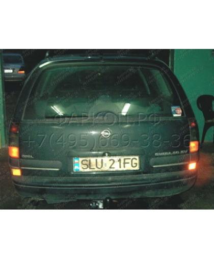 Фаркоп Опель Омега A седан 1986-1994 / Opel Omega B седан 1994-2003