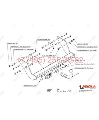 Фаркоп Imiola M.026 для Mercedes Vaneo W414 2000-